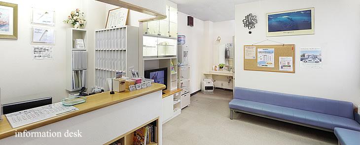 くれいし歯科法界院本院待合室