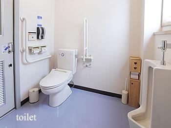 くれいし歯科法界院本院トイレ