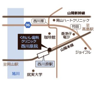 くれいし歯科西川原院マップ