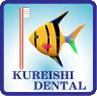 くれいし歯科クリニックロゴ