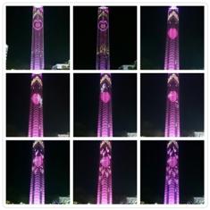 せき 福岡タワー1